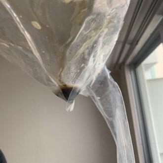 エアコン洗浄カビ汚れ